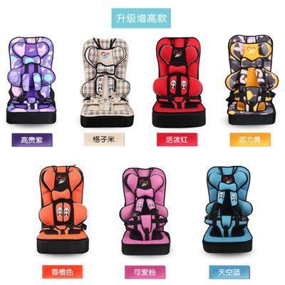热卖汽车多功能儿童安全座椅0-12岁宝宝婴儿安全座椅套装简易便携