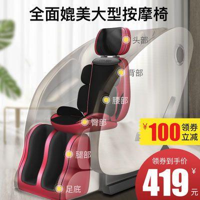 躺坐靠按摩器颈部背腰部肩部按摩垫家用多功能按摩椅全身靠垫椅垫