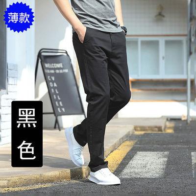 新款南极人休闲裤男宽松直筒裤潮流西裤男装夏季薄款裤子男士长裤
