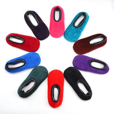 3双装 成人地板袜防滑男女室内袜套大人瑜伽鞋袜亲子早教学步袜子
