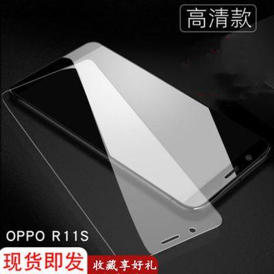 oppor11s钢化膜R11st r11sk全屏抗蓝光保护贴膜防爆玻璃手机膜