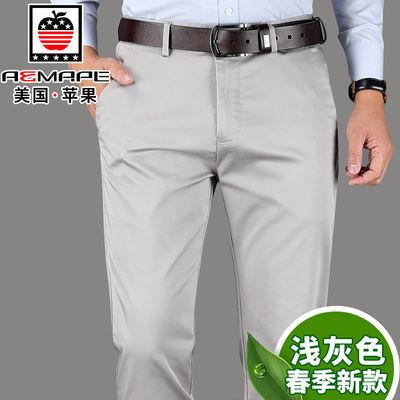 新款【美国苹果】冰丝夏季男士休闲裤宽松直筒西裤薄款长裤子西裤