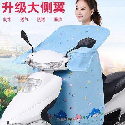 电动车挡风被夏季防晒防水电车遮阳罩薄款男女连体电动车