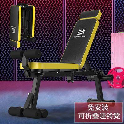 热卖仰卧起坐健身器材家用仰卧板哑铃凳健