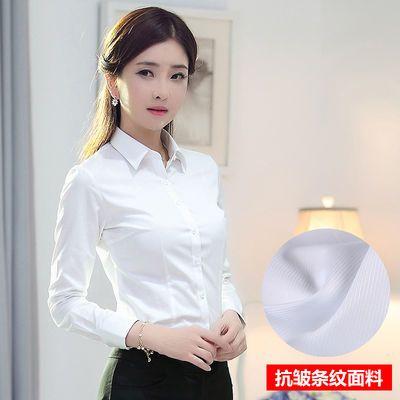 爆款职业装白色衬衫女长袖纯棉工作服上衣2020春秋季新款衬衣工装