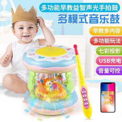 创育手拍鼓充电儿童拍拍鼓婴儿玩具六面体益智音乐宝宝早教0-1岁