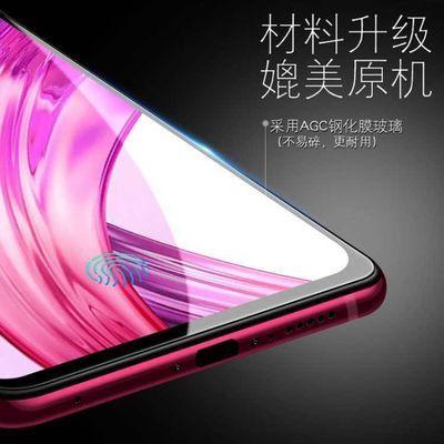 华为荣耀8x钢化膜v10全覆盖畅享蓝光7plus防摔9i手机屏幕玻璃贴膜