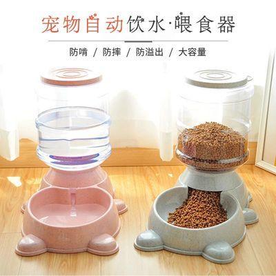 宠物自动饮水器喝水碗喂食器喂食盆狗猫咪饮水机猫犬泰迪狗狗用品