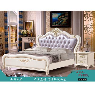 欧式实木床双人大床主卧婚床1.8米1.5米珍珠白色现代简约公主床