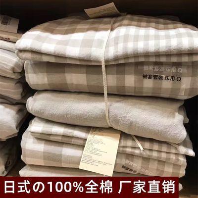 水洗棉四件套全棉纯棉床上用品民宿被套床单床笠款日系简约纯色风