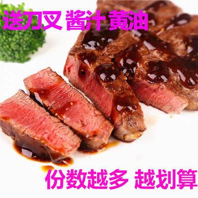 新鲜菲力牛排套餐整切腌制黑椒牛肉瘦身营养老少皆宜家庭烧烤批发