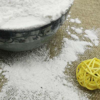 士夕广西木薯粉芋圆粉珍珠圆子木署粉食用淀粉家用diy甜品材料