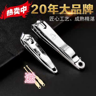 强人正品指甲刀大号指甲刀单个指甲钳钥匙扣挖耳勺指甲剪套装