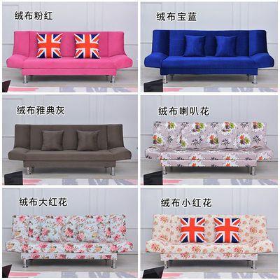 沙发床两用小户型可折叠卧室客厅单人双人小沙发简易布艺懒人沙发