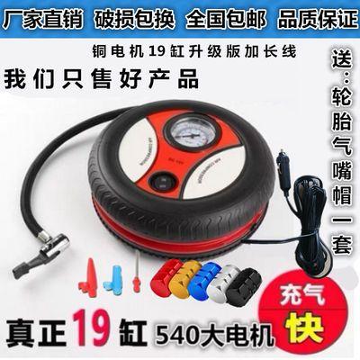 热卖车载充气泵汽车打气泵多功能小轿车12V便携式电动轮胎车用打