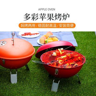 kingcamp苹果烤炉户外野餐不锈钢烧烤炉木炭烧烤架便携焖炉
