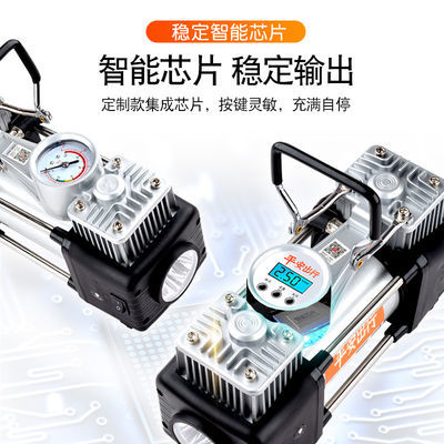 热卖车载充气泵双缸12V高压便携式小轿车大功率汽车用打气泵筒