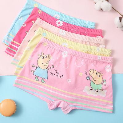 [四条装男女多款式]儿童内裤女卡通可爱平角男童女童小孩四角裤头