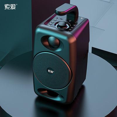 索爱SH36蓝牙音箱大音量家用户外广场舞小音响重低音炮便携式无线