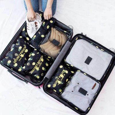 旅行收纳袋套装大容量神器便携包衣服整理打包内衣物行李箱分装袋