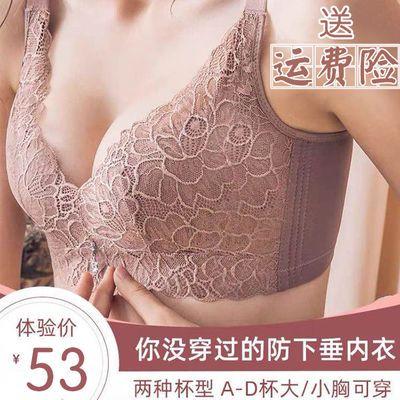 都市丽人大胸显小文胸罩薄款内衣女无钢圈夏调整型女士聚拢收副乳