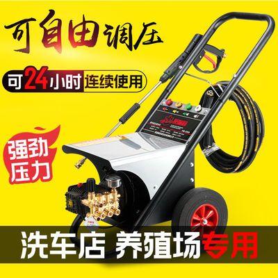 上海黑猫高压洗车机家用220v商用洗车泵洗车神器大功率全自动全铜