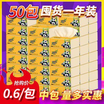 64包/24包竹浆抽纸整箱本色纸巾批发餐巾纸卫生纸家庭装面巾纸