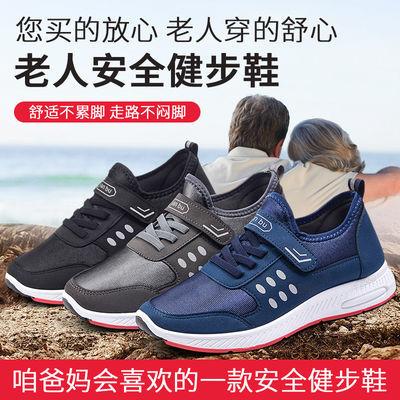 健步鞋中老年老人鞋妈妈鞋女男春季秋夏天防滑旅游奶奶鞋运动鞋子