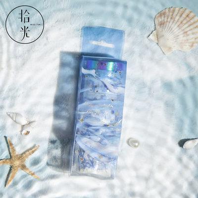 拾光烫金5卷胶带套装 蓝色海洋系列 草莓酥梦幻手帐装饰素材贴纸