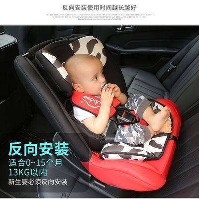 热卖儿童安全座椅汽车用婴儿宝宝车载座椅3C认证便携带式0-12岁可