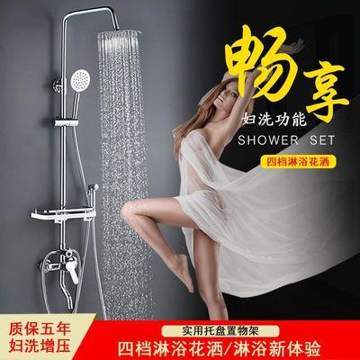 九牧王全铜花洒套装家用卫浴室淋浴器挂墙式卫生间沐浴花洒套装