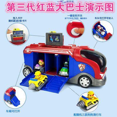 汪汪队立大功玩具变形狗狗巡逻车队救援巴士儿童男女孩版玩具套餐