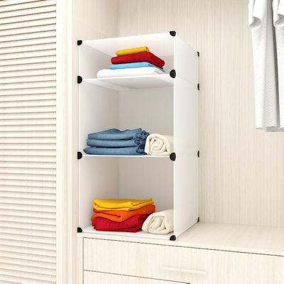 衣柜收纳整理隔板 带后背板 柜子分层架组装整理架置物架收纳架子