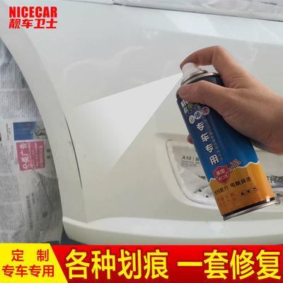 汽车自喷漆车漆修复白色黑银色车用喷漆罐汽车划痕刮痕修复手喷漆