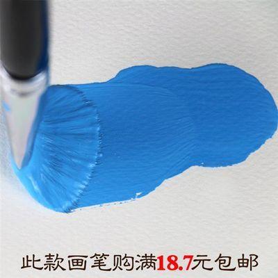 马蒂斯狼毫水粉笔画笔套装水彩笔油画笔丙烯画笔水粉画笔考试专用