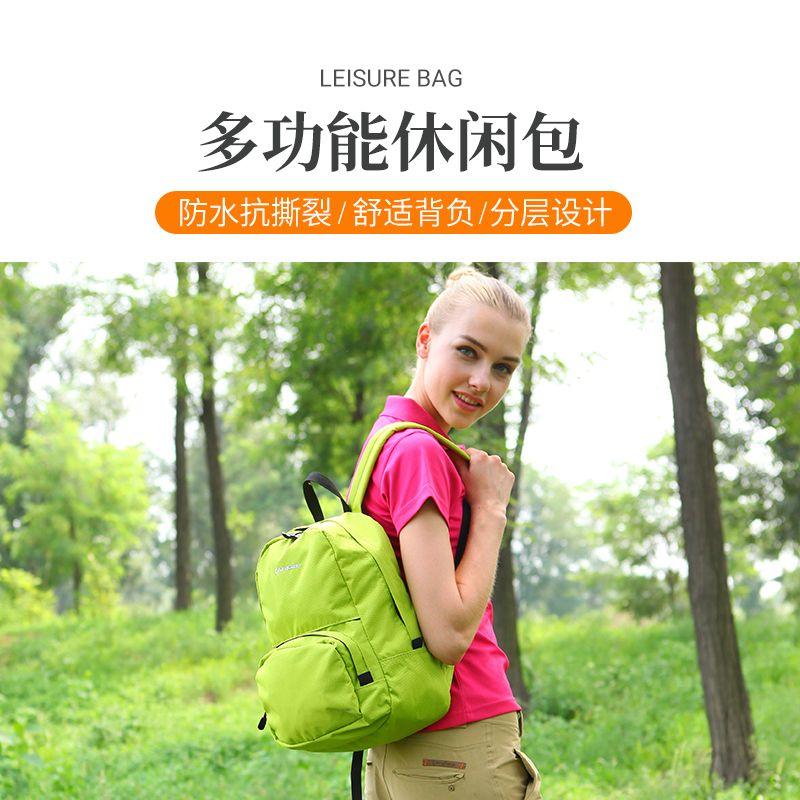 Kingcamp双肩背包户外超轻登山包防水运动旅行包休闲包 男女款