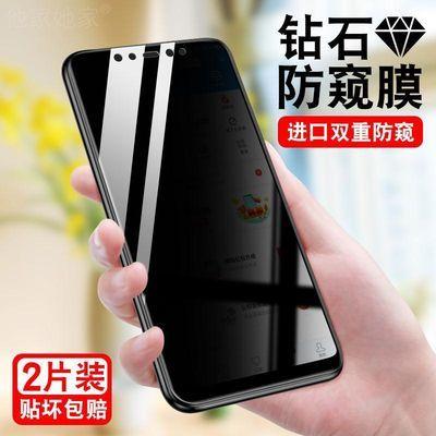 小米8屏幕指纹版防偷窥钢化膜M1807E8A全屏保护防爆玻璃手机贴膜