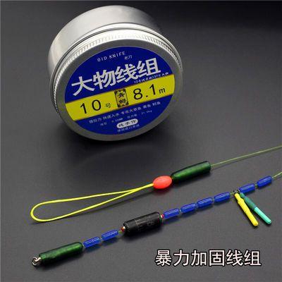 品质超好老刀大物手工绑好黑皖巨物青鲟鱼进口原丝钓鱼线钩成品主
