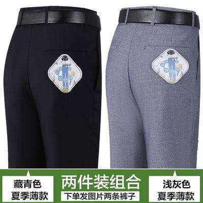 新款【裤子男】啄木鸟夏季薄款西裤男宽松男士正装裤子休闲西装裤