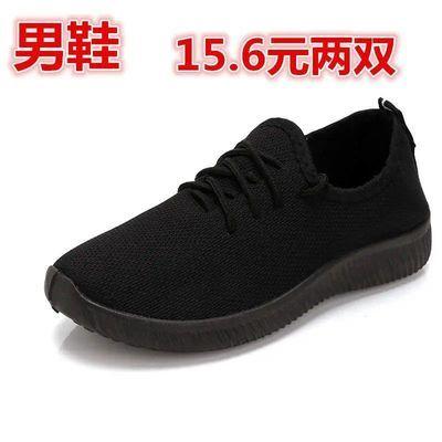 买一送一老北京布鞋男运动跑步鞋中老年健软底步鞋父亲爸爸鞋