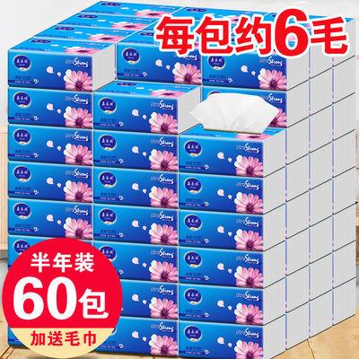 60包/18包 300张原木抽纸批发整箱卫生纸家用纸抽妇婴纸巾面巾纸