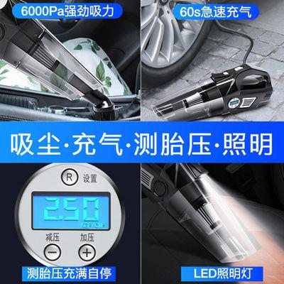 热卖四合一车载吸尘器家用无线充电120W大功率家车汽车用充气泵打