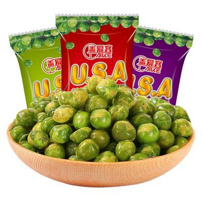 美国青豆青豌豆多口味蒜香香辣烧烤青豆炒货坚果休闲零食30-100包