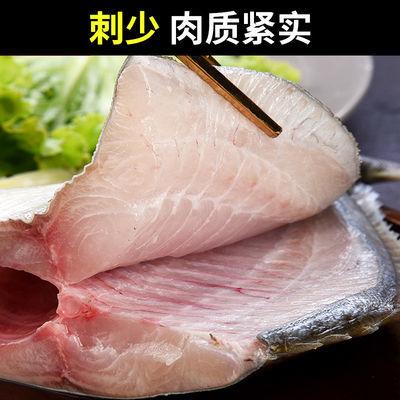 【顺丰】野生金鲳鱼大号新鲜冷冻鲜活白鲳鱼海昌鱼平鱼海鲜水产