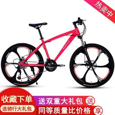 热卖山地车自行车成人男女式变速单车双碟刹公路减震2426寸学生越