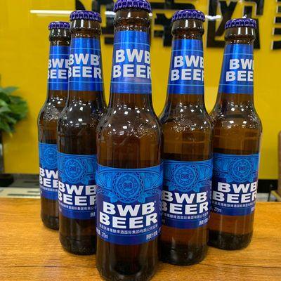 网红爆款英国英博啤酒!275毫升一箱24瓶国产拉格百威金星荣誉出品