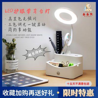 台灯护眼学习新款可充电长待机宿舍卧室床头创意LED触控小夜灯