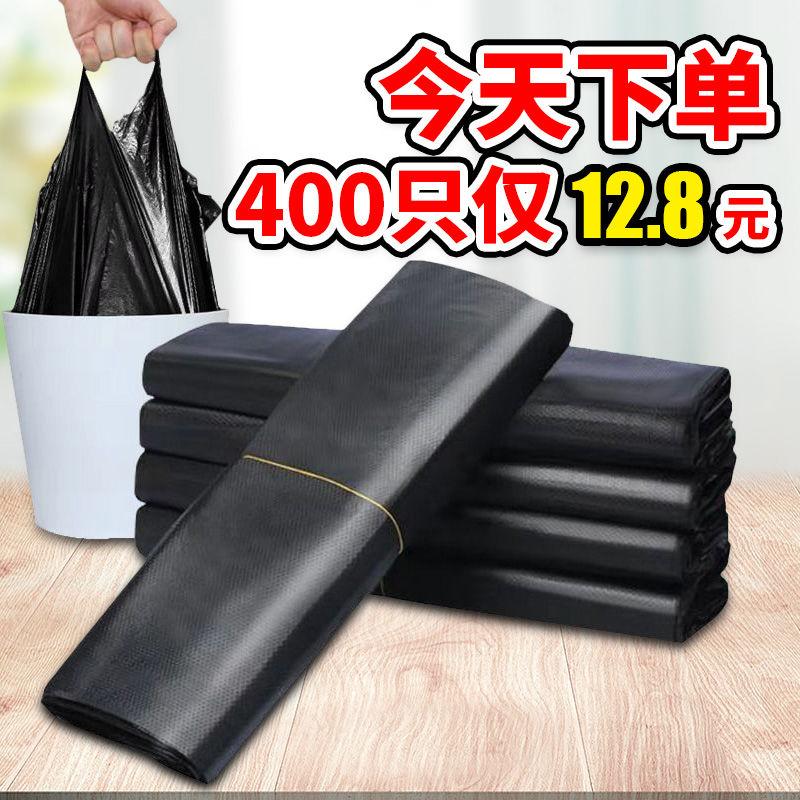 垃圾袋家用加厚手提背心式一次性黑色中大号厨房垃圾塑料袋子批发