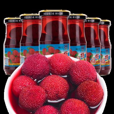 新鲜杨梅罐头水果混合黄桃橘子荔枝菠萝食品玻璃瓶一整箱应季水果