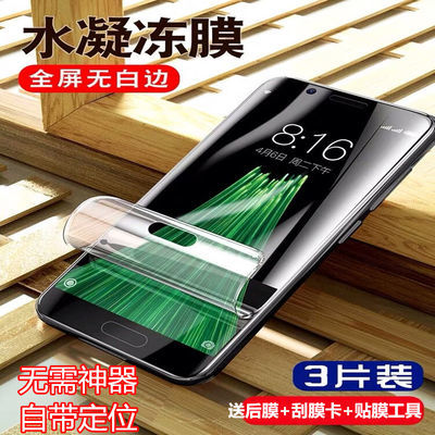 OPPO水凝膜r15/r17/r11/r9s手机膜a5/a9/a11x/a8/k5/k3钢化膜reno
